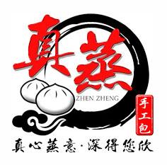 Zhen Zheng